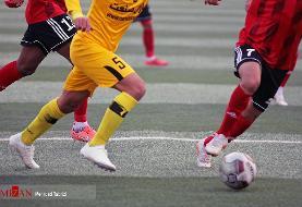 لغو دیدارهای هفته هفدهم لیگ برتر فوتبال؛ برنامه بازیهای معوقه مشخص شد