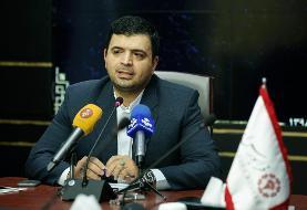 جزییات انتشار اسناد خزانه اسلامی در بودجه ۹۹