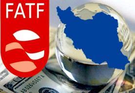 FATF گزارش جدیدی درباره ایران منتشر نکرده است