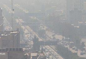 افزایش ذرات معلق در پایتخت/ هوا برای همه افراد آلوده است