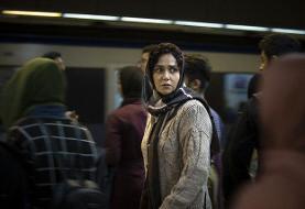 قربانی با «مغز استخوان» راهی جشنواره فیلم فجر میشود/هنرنمایی شعیبی و حمیدیان در فجر ۳۸