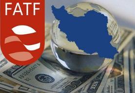 شایعه بازگشت ایران به لیست سیاه FATF صحت دارد؟