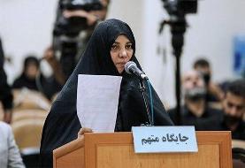 ردپای شبکه قاچاق دارو به عراق و افغانستان در پرونده شبنم نعمتزاده