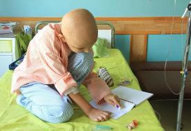 اعلام فراخوان مقاله به کنگره کودکان مبتلا به سرطان
