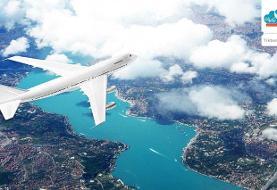 مناسبترین زمان برای خرید ارزان ترین بلیط هواپیما