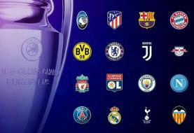 مرحله یک هشتم نهایی لیگ قهرمانان اروپا امروز قرعه کشی میشود +عکس