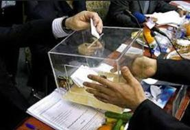 برگزاری انتخابات هیئت فوتبال کردستان