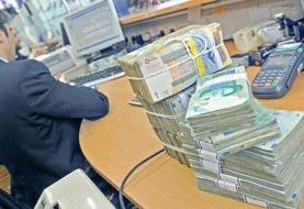 بانک مرکزی برای انتقال بیش از ۱۰ میلیارد ریال شرط گذاشت