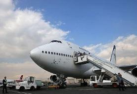 شهر فرودگاهی امام خمینی (ره) به هاب اول بار در منطقه تبدیل میشود