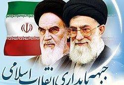 رونمایی از ۴ مولفه جبهه پایداری برای انتخابات کاندیداهای مجلس
