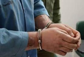 دستگیری ۲ تروریست در خرم آباد