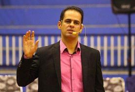 گزارشگر فوتبال ۳سال محروم شد