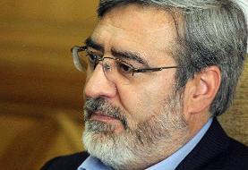 استیضاح وزیر نفت از دستور کار خارج شد