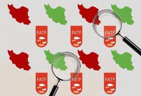 پیامدهای نپذیرفتن لوایح FATF