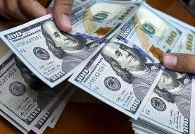 قیمت هر دلار آمریکا امروز چهارم اسفند ۹۸ به ۱۴,۴۸۰ تومان رسید