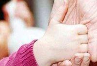 زوج&#۸۲۰۴;های متقاضی فرزند خواندگی چرا باید به پزشکی قانونی مراجعه کنند؟
