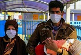 «کاهش ۳۰ درصدی» مراجعه مردم به مراکز درمانی در پی گرانیها
