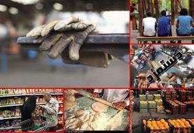هزینه معیشت خانوار برای ورود به دستمزد تا پایان بهمن نهایی میشود