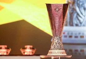 قرعهکشی لیگ اروپا/ قرعه مهیج برای آرسنال و یونایتد