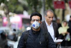 آلودگی هوا در ایران؛