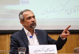 اقتصاد ایران حتماً باید با بازار مالی جهان ارتباط داشته باشد