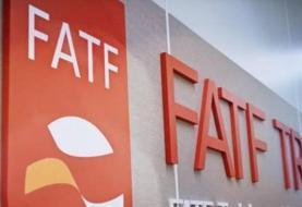 تکذیب قرار گرفتن ایران در لیست سیاه FATF