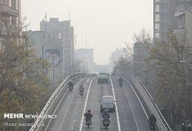 آلودهترین منطقه تهران طی ۲۴ ساعت گذشته معرفی شد