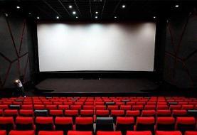 جزییات تعطیلی یک هفتهای سینماهای کشور