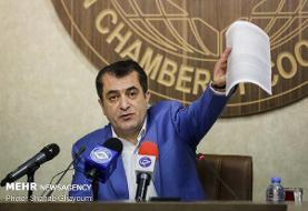 تاکید دوباره خلیلزاده: استقلال به سیرجان نمیرود
