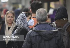 شهرداری تهران: آتشنشانی به دنبال منشأ بوی نامطبوع