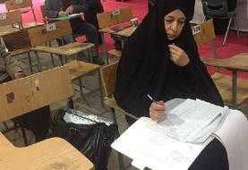 آغاز سومین روز ثبتنام داوطلبان انتخابات مجلس یازدهم + حاشیهها و تصاویر
