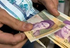 اعلام نتیجه ثبتنام برای کمک هزینه معیشتی تا ۳ هفته دیگر
