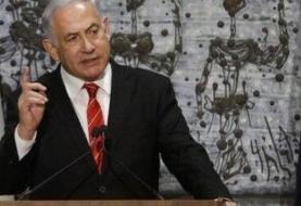 نتانیاهو به