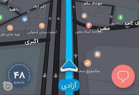 معرفی بهروزترین نرمافزار مسیریاب ایرانی توسط پلیس راهور