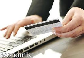 ثبت شماره حساب یارانه در سایت حمایت