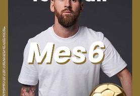 تصویر جالب مسی روی جلد مجله فرانس فوتبال پس از کسب ششمین توپ طلا+ عکس