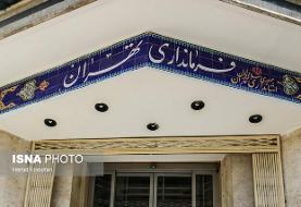 ثبت نام ۳۴۰ نفر در ششمین روز ثبت نام برای نمایندگی مجلس در فرمانداری تهران