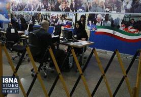 ویدئو / دومین روز ثبتنام انتخابات مجلس یازدهم