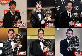 ۶ بار مسی، ۶ بار توپ طلا (عکس)