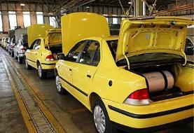 کمک بلاعوض دولت برای دوگانه سوز کردن وانتها و تاکسیها