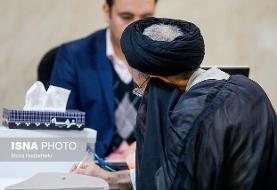 تعداد ثبت نام شدگان در انتخابات مجلس از مرز ۱۰۰۰ گذشت