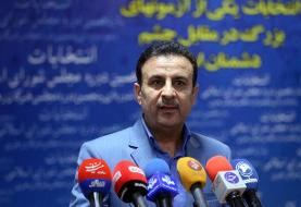 نتایج انتخابات حوزه تهران حداکثر یکشنبه اعلام می شود