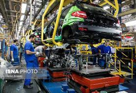 خودروهای مشتریان بر اساس استانداردهای زیستمحیطی مصوب تحویل میشود