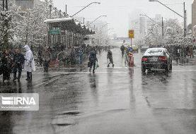 این استانها با بارش شدید روبهرو میشوند/ تهران مهآلود و ابری