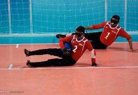 اعلام برنامه دیدارهای تیم ملی گلبال در مسیر کسب سهمیه پارالمپیک