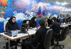 (تصاویر) دومین روز ثبتنام انتخابات مجلس؛ از مشاور لاریجانی تا فرزند نوبخت