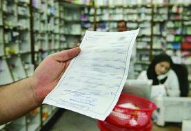 علت برخی کمبودهای دارویی / بدهی داروخانههای دولتی به شرکتهای پخش