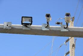 واکنش پلیس راهور به شایعه دکوری بودن دوربینهای ترافیکی | ۱۲۵۴ دوربین در تهران فعال است