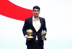 اولین عکس از بیرانوند در مراسم برترین های فوتبال آسیا