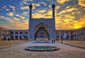 از مسجد جامع اصفهان چه خبر؟